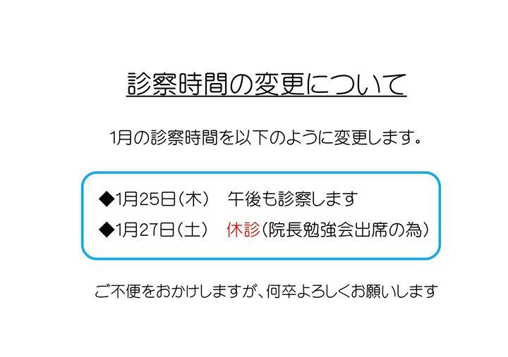 (お知らせ)