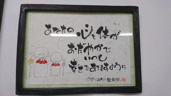 日本スポーツ協会公認アスレティックトレーナー を取得するための、第一の試験,,,